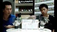 如何品酒 葡萄酒课程 Wine secret 3
