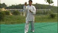 华岳心意六合八法拳(吴英华)八大桩法