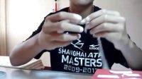 晓伟魔术教学 纸钞悬浮魔术教学 魔术教学 悬浮魔术教学