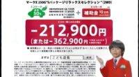 完整版 2009年10月26日K-1日本世界MAX2009世界一淘汰赛(日语版 约113分)