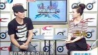霍建华独家专访 100913 娱乐乐翻天