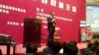 20091214-俞敏洪周华北大演讲-归去来兮,从自行车到宾利