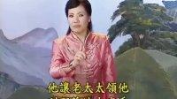 东北大鼓书六祖慧能52-183-0057