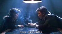 法内情DVD国语中字-cd2.rmvb