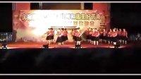 莒南广场舞 中华全家福