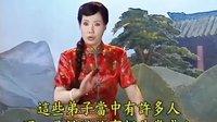 东北大鼓书六祖慧能52-183-0060