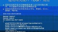 ASP.NET2.0 (C) 视频基础教程 李勇平 第一章