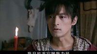 仙剑奇侠传三.36.dvd-rmvb