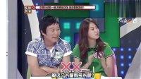090531 Quiz对决 JunJin,Kara,李秀根完整中字版