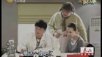 麻辣剧场-090903-一根刺