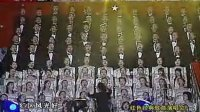 庆祝建军82周年红色经典歌曲演唱会2009