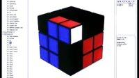 逻辑思考与立体思维01.3阶魔方简易解法