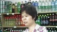 广州公厕一男被斩首 凶手称女友遭奸