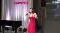 """叶蓓蕾现场演唱""""玫瑰人生""""-雪铁龙C5晚宴!"""