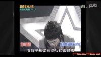 超级星光大道第一届_萧敬腾_踢馆赛(中)