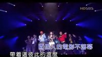蔡妍-两个人MTV(中文)