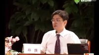 郑强在华南理工的讲座