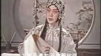 望江亭(独守空纬望长叹)