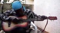 Botswana Music Guitar