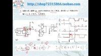 北航北京航空航天大学2013年控制工程综合933考研真题答案详解