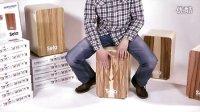 CaSela Professional Snare Cajon from Sela - Sound Demo
