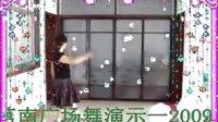 山东雨润广场舞 爱情恰恰