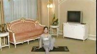 理疗瑜伽缓压组合 李萌教练演示1