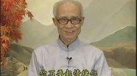 中庸(徐醒民)01b