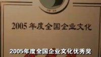 南方李锦记宣传片