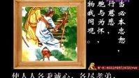 《印光大师文抄》VCD版第一集