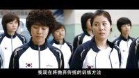 08韩国最新励志大片《我人生中最辉煌的时刻》DVD中字CD1