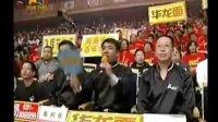 武林风第三届中伊对抗赛选拔3