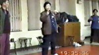 王玉芳 大成拳及技击教学6