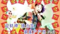 [茹]卓依婷[新年好]高清版
