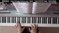 钢琴弹唱教学《P89钢琴弹唱与钢琴独奏中的琶音加花》