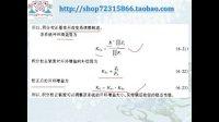 视频:2013北工大北京工业大学821自动控制原理真题答案详解视频