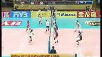 中国女排三战全胜获世锦赛