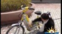 电动自行车的使用维护和保养