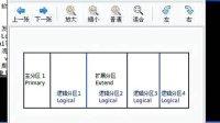 第十三讲-磁盘分区及安装操作系统(LinuxWindows)