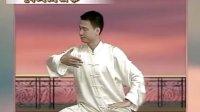 陈思坦24式太极拳教学视频