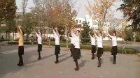 【原创】广场舞《吉祥颂》