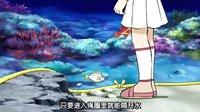 2010年哆啦A梦剧场版【大雄的人鱼大海战】