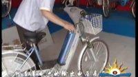 电动自行车的维护使用和保养之常见故障解决方法