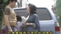 日剧《邂逅》13集 日语中字 福山雅治 常盘贵子