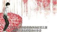 鸟之歌(中文字幕———天野喜孝)