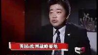 (精彩片段)20090822中国经营者专访华旗资讯冯军:小资金玩转大品牌(1)