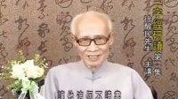 三字經研讀(徐醒民)02