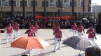 合肥大兴镇广场舞大赛…庙岗广场舞《第四套健身球操》