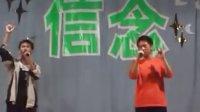 大连市102中学07庆国庆晚会视频(上)