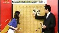 2009年第13届同里杯中韩天元对抗赛第一局陈耀烨VS姜东润上集